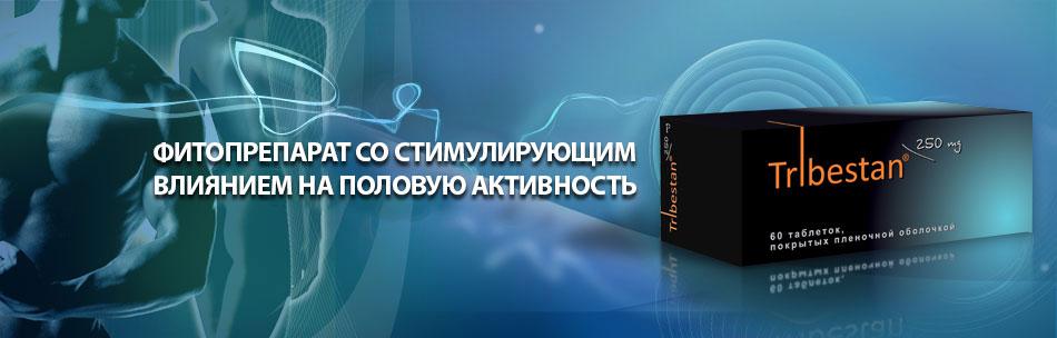 мужские препараты для повышения потенции без побочных эффектов