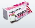 Троксерутин - венотонизирующий, ангиопротективный, противовоспалительный, противоотечный медикаментозный препарат. Лечение заболеваний варикоз, тромбофлебит, дерматит, геморой, отёки, гематома, трофические язвы